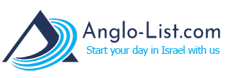Anglo-List Israel Lifestyle, Aliyah & Relocation
